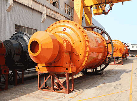 how much does a small used ball mill cost