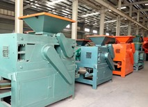 Biomass Briquetting Machine Biomass Briquetting Plant