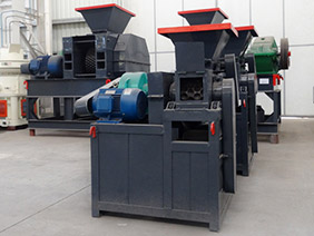 briquette used machine for sale