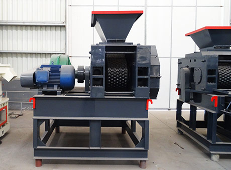 Odessa high quality new mineral briquetting machine price