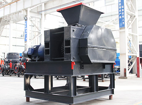 Sawdust Briquette Machine For Making Biomass Wood