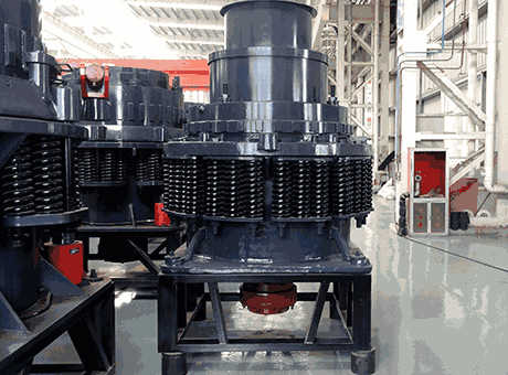 professional large cone crusher