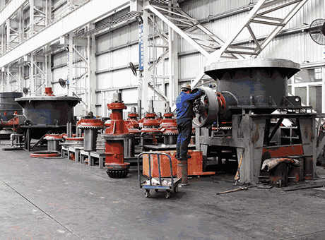 Cone Crusher Cut Sheet