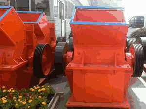 different types of coal crushers used in power plant