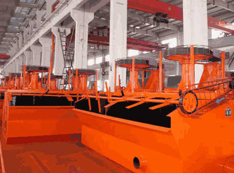 China Gold Ore Flotation Cell Machine China Gold Ore