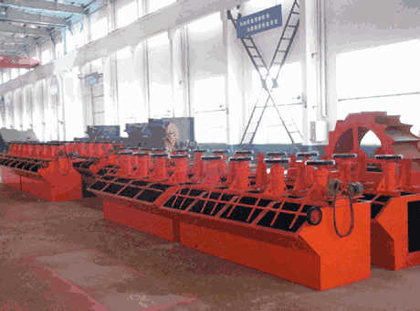 ghana small mineral flotation machine for sale Fote
