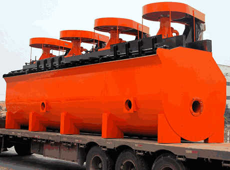 FLOTATION CELLS Used Mining Processing Equipment
