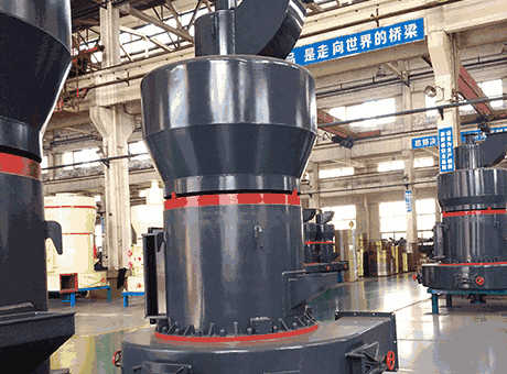 high manganese steel grinding ring for raymond mill