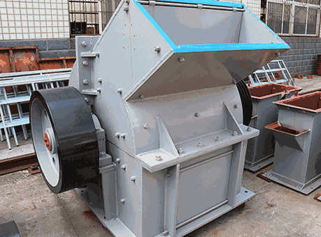 IDT Primary Crusher