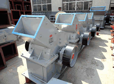 used gyro crushersused hammer crusher