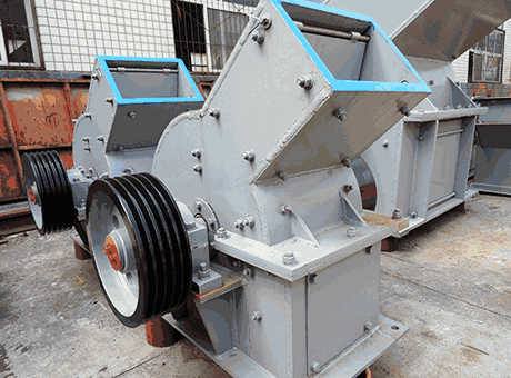 Cheap Hammer Mill For Sale