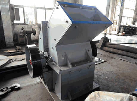 coal crusher hammer mill work