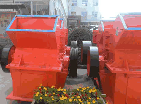 Riyadh efficient hammer crusher sell it at a bargain price