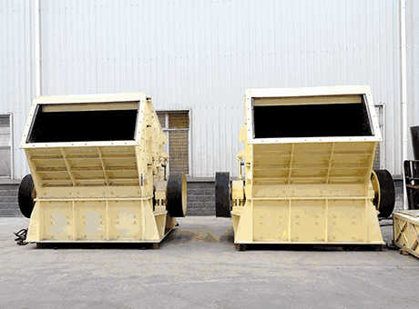 small gold quartz crusher for sale