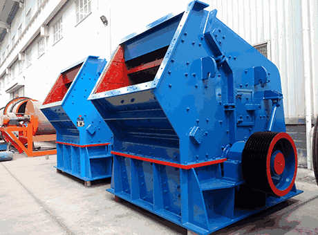 impact crusher for sale used