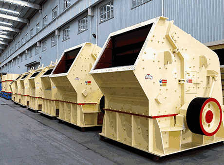 heavy duty good performance impact crusher