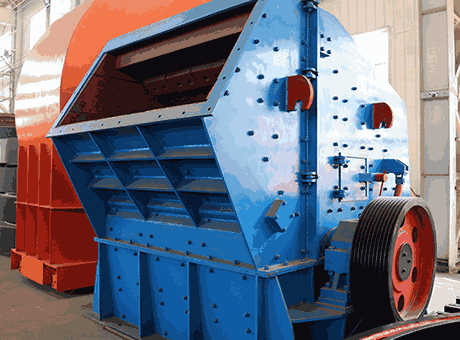 automatic crusher plant project tph inia