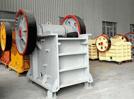 cementlook for jaw crusher used ee uu