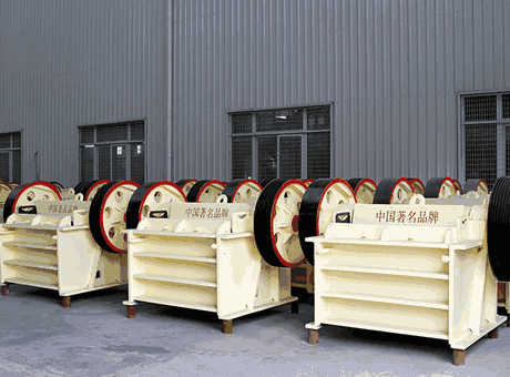 Slightly Used Jaw Crusher In Cebu Price