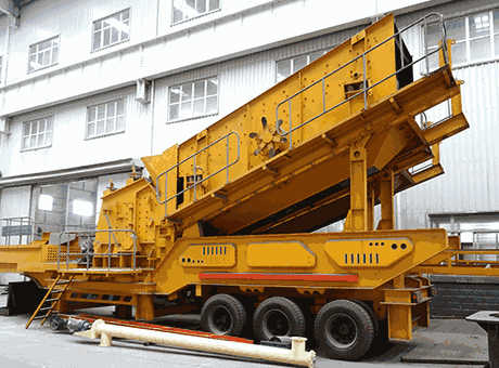 mobile crusher portable coal crusher tph price