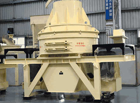 Crusher Price Stone Crusher Price Sand Maker Price