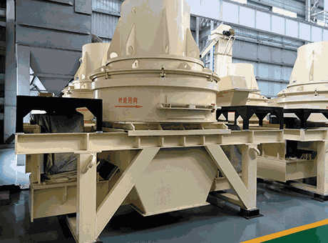 China Hot Sales Sand Making Machine Vertical Shaft