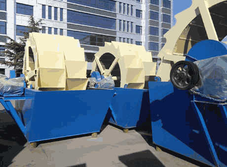 China Crushing Plant Vibrating Screen Sand Washing