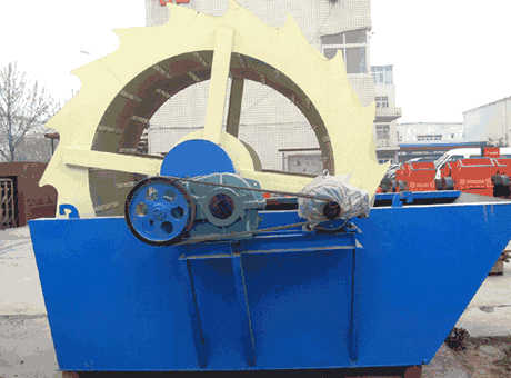 tangible benefits environmental coal sand washer sell it