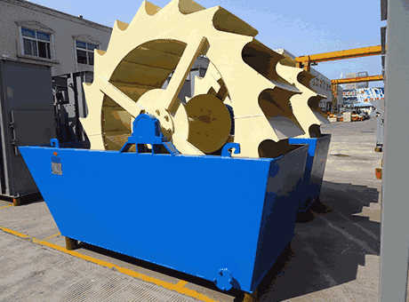 simple structure spiral classifier sand washing machine