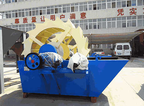 tangible benefits production line of limestone sand washer