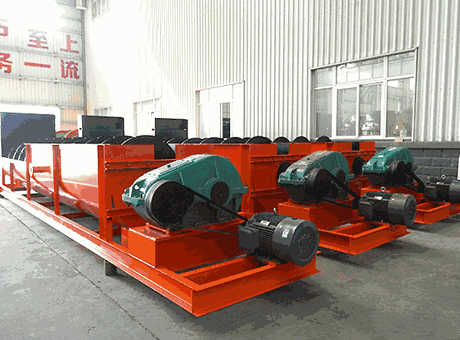 China Processing Plant Mining Equipment Small Scale Gold
