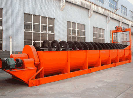 china spiral classifier for ore