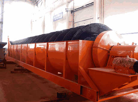 China Gold Mining Machine Spiral Classifier of Mineral